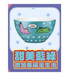 【唯愛日本】14022000017 Rody湯碗藍綠 跳跳馬 RODY 多色馬 餐碗 寬口碗 濃湯碗