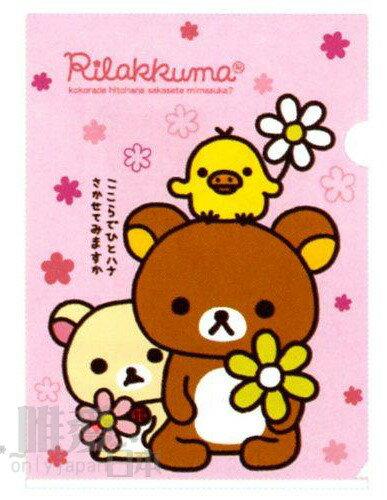 ~*唯愛日本*~ A7072400028 SAN-X 懶懶熊 牛奶熊 懶熊花系列3人物-粉 文件夾 資料夾 預購