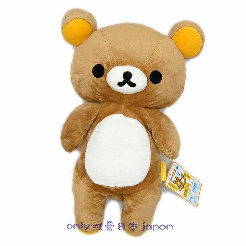 真愛日本:【真愛日本】6093000076絲絨娃娃L-懶熊56cmSAN-X懶懶熊牛奶熊奶油熊玩偶日本帶回