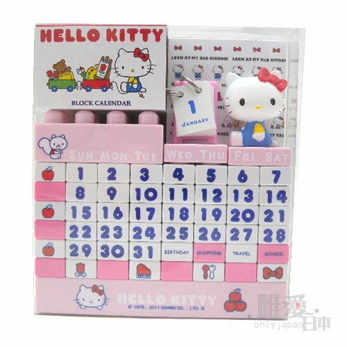 【真愛日本】 11072800055 積木萬年曆-粉 三麗鷗 Hello Kitty 凱蒂貓 月曆 日曆 日本帶回 日本製
