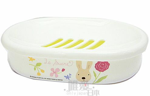 *le sucre la creme法國兔*D 11090900011 肥皂盒-花草系列 收納盒肥皂架 韓國製