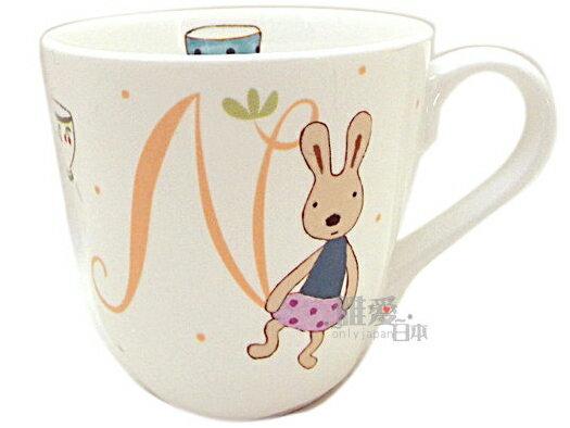 *le sucre la creme法國兔*A 12011600105 英文字母馬克杯-N 姓名茶杯水杯牛奶杯 日本製造