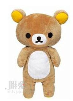 【真愛日本】6112900047 絲絨娃娃LL-懶熊77cm San-X 懶懶熊 牛奶熊 拉拉熊 娃娃 玩偶 日本帶回