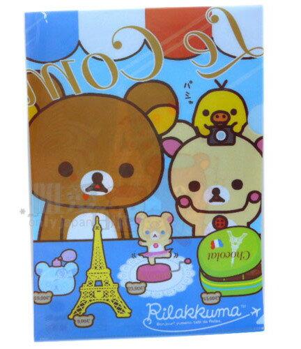 【真愛日本】1041300016 San-X 懶懶熊 牛奶熊 拉拉熊 資料夾-巴黎 L夾 檔案夾 文件夾 台灣製