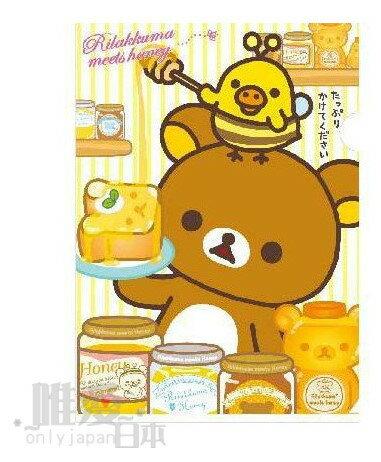 【真愛日本】1041900011 SAN-X 懶懶熊 拉拉熊 資料夾-糖罐懶熊與小雞 L夾 文件夾 日本製