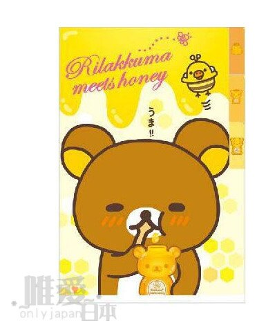 ~*唯愛日本*~A1041900017 SAN-X 懶懶熊 牛奶熊 拉拉熊 A6分頁夾-懶熊糖罐 資料夾 日本製
