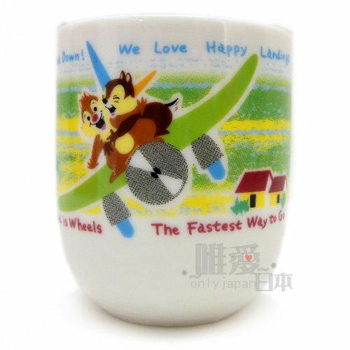 ~*唯愛日本*~A8021900024 迪士尼 花栗鼠 奇奇蒂蒂 彩印磁杯-飛機滑版 陶瓷馬克杯 日本授權