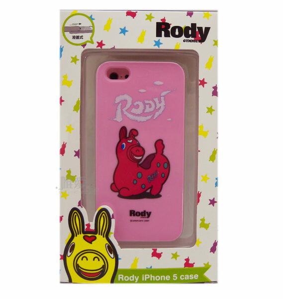 【唯愛日本】12122200046 滑蓋式手機殼IP5-雲朵桃紅 跳跳馬 RODY 手機套 iphone5 五折