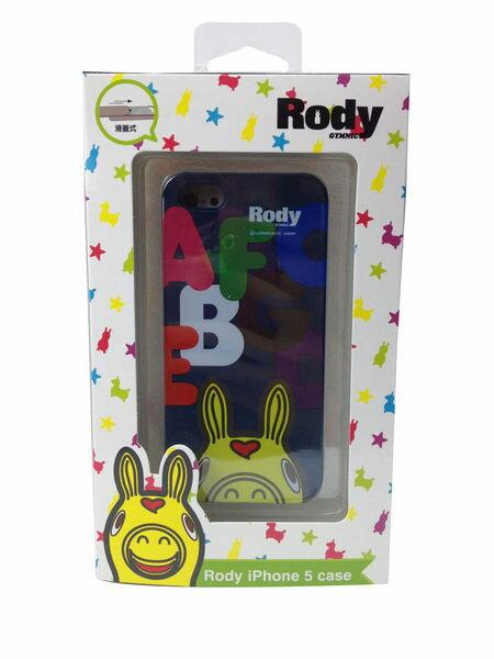【唯愛日本】 2122800044 滑蓋式手機殼IP5-字母靛藍 跳跳馬 RODY 手機套 iphone5 五折