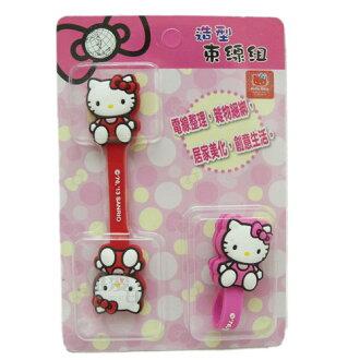 【真愛日本】13122800003 捲線器-KT坐姿 三麗鷗 Hello Kitty 凱蒂貓 耳機集線器 收線器 正品