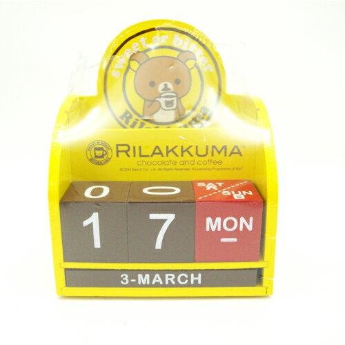【唯愛日本】14080700002 造型功能置物萬年曆 SAN-X 拉拉熊 懶熊 奶妹 奶熊 桌曆 居家用品