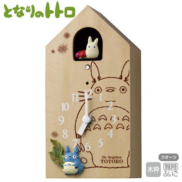 【真愛日本】14082100048 房屋小白咕咕鐘-藍龍貓  龍貓 TOTORO 豆豆龍 時鐘 掛鐘 壁鐘