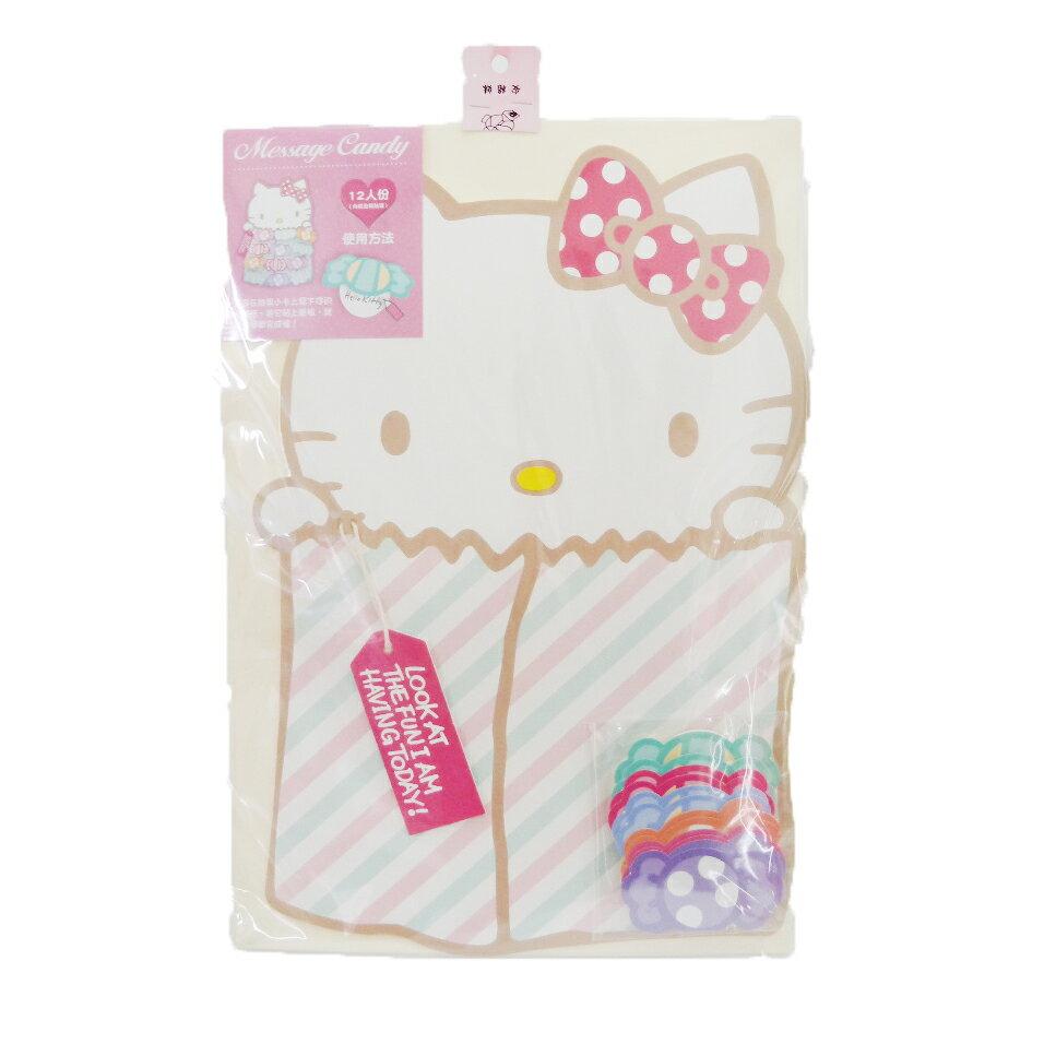 【唯愛日本】14090500020 造型萬用卡片-大卡糖果 三麗鷗 Hello Kitty 凱蒂貓 卡片 賀卡