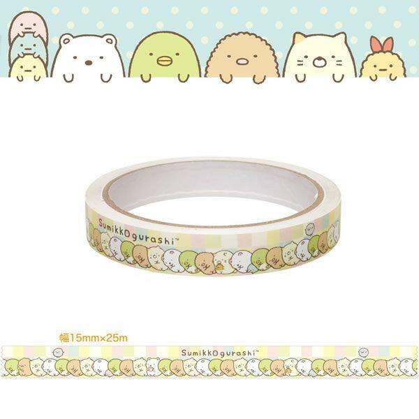【唯愛日本】14091400005 角落公仔膠帶-彩色 SAN-X 懶熊 奶妹 奶熊 紙膠帶