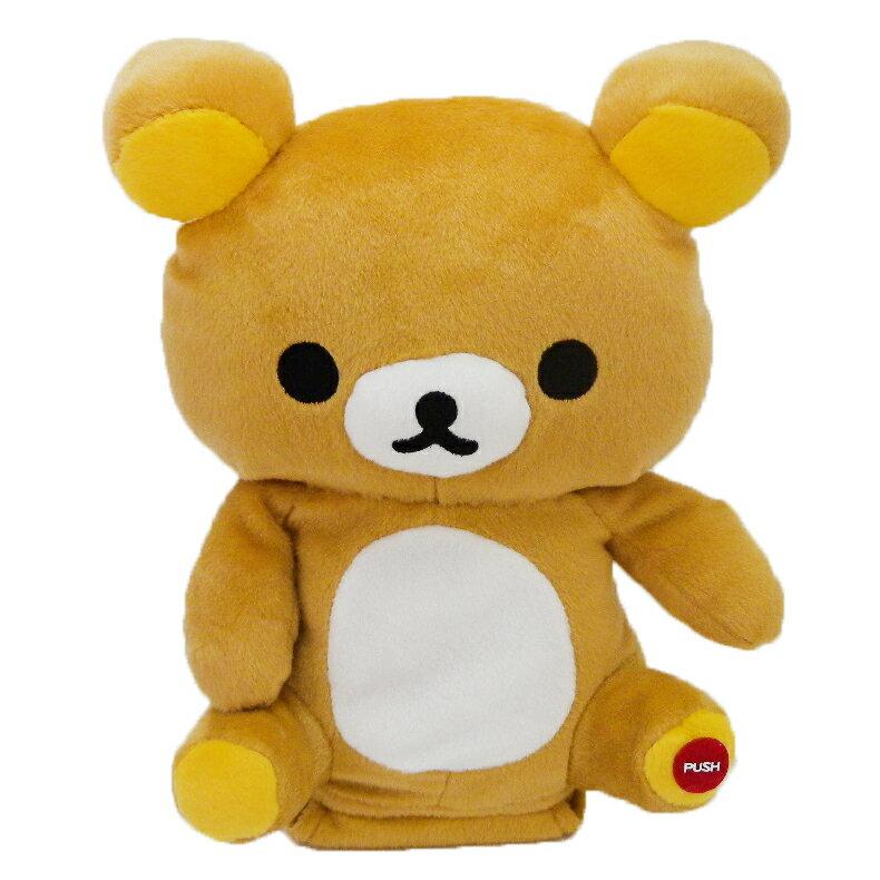 【真愛日本】14100200009 電動搖擺坐姿娃-懶熊 SAN-X 懶熊 奶妹 奶熊 娃娃 玩偶