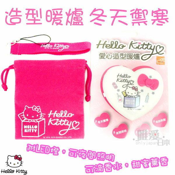 【唯愛日本】14110300004 愛心型電子式暖爐-桃 三麗鷗 Hello Kitty 凱蒂貓 冬天禦寒 暖手商品