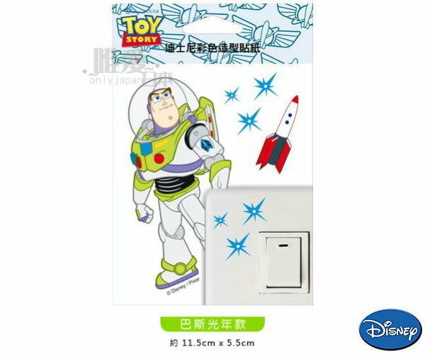 【唯愛日本】14111000025 迪士尼開關貼-巴斯 迪士尼 玩具總動員 怪獸電力公司 巴斯光年