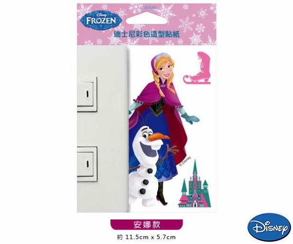 【真愛日本】14111000028 迪士尼開關貼-ANNA&雪寶 迪士尼 Disney 冰雪奇緣 Frozen