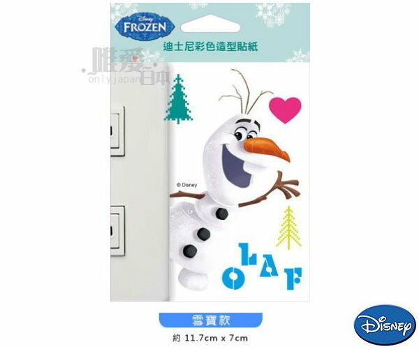 【真愛日本】14111000030 迪士尼開關貼-雪寶 迪士尼 Disney 冰雪奇緣 Frozen