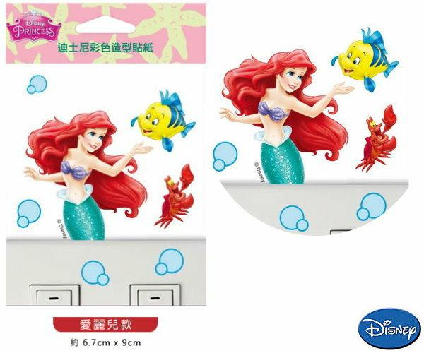 【唯愛日本】14111000034 迪士尼開關貼-美人魚迪士尼 小美人魚 愛麗兒 The Little Mermaid