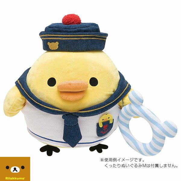 【唯愛日本】14111200046 套裝組M-小雞海軍水手服 SAN-X 拉拉熊 懶熊 奶妹 奶熊 日本正品