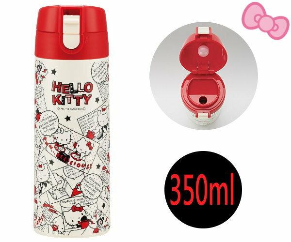 【唯愛日本】14111300001 保溫瓶350ML-漫畫滿版 三麗鷗 Hello Kitty 凱蒂貓 水壺 隨身水瓶