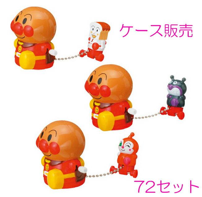【唯愛日本】14122600007 人型發條車鎖圈-AP3款  Anpanman 麵包超人 玩具 鎖圈 玩具車 隨機出貨