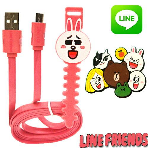 【唯愛日本】14122900004 數位傳輸充電線束繩-可妮兔 LINE公仔 饅頭人兔子熊大 3C用品 3C周
