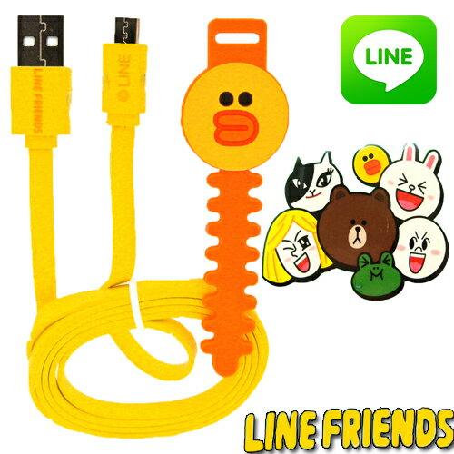 【唯愛日本】14122900005 數位傳輸充電線束繩-莎莉 LINE公仔 饅頭人兔子熊大 3C用品 3C周邊