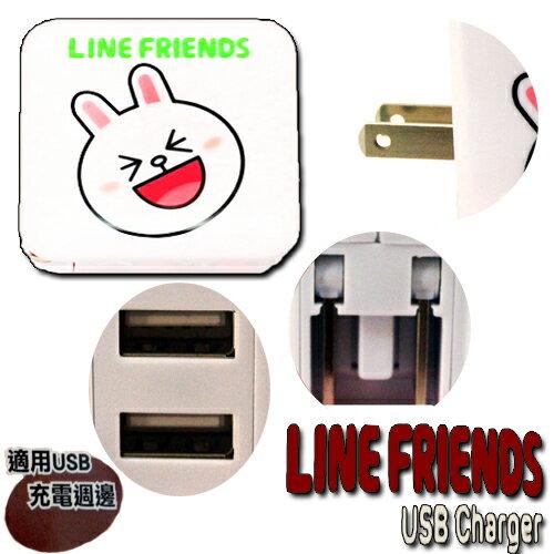 【唯愛日本】14122900007 USB充電器II-可妮兔 LINE公仔 饅頭人兔子熊大 3C用品 USB 3C周邊商品