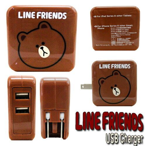 【真愛日本】14122900008 USB充電器II-熊大 LINE公仔 饅頭人兔子熊大 3C用品 USB插座