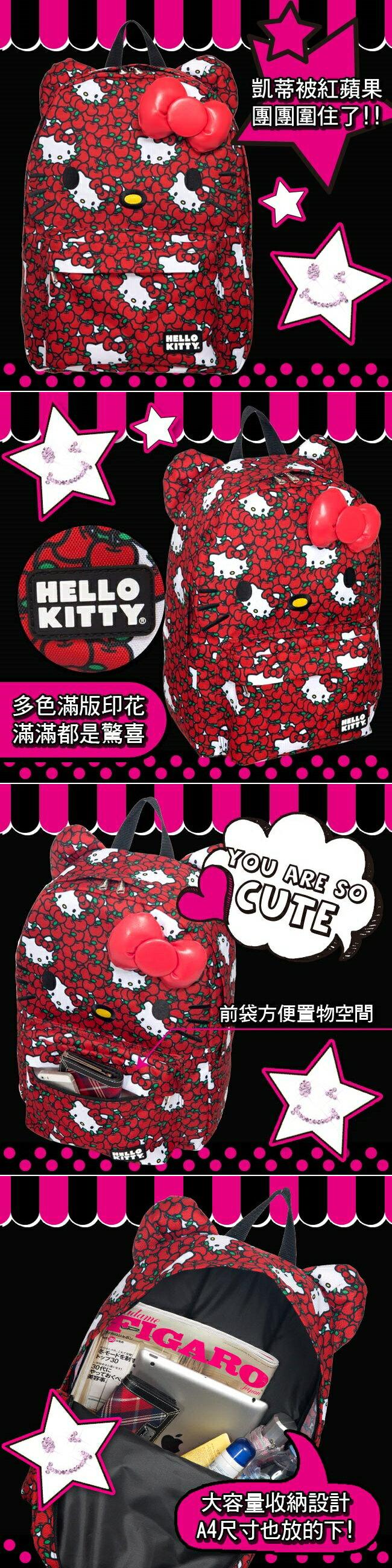 15010100012 LF聯名後背包-滿版蘋果紅結 三麗鷗 Hello Kitty 凱蒂貓  後背包 背包 真愛日本