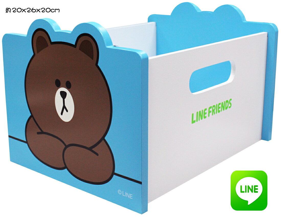 【唯愛日本】15010600003 手提置物架-熊大 LINE公仔 饅頭人兔子熊大 收納盒 正品