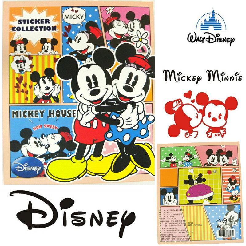 【唯愛日本】15011700014 精裝收集冊-米奇&米妮 迪士尼 米老鼠米奇 米妮 卡片本 正品