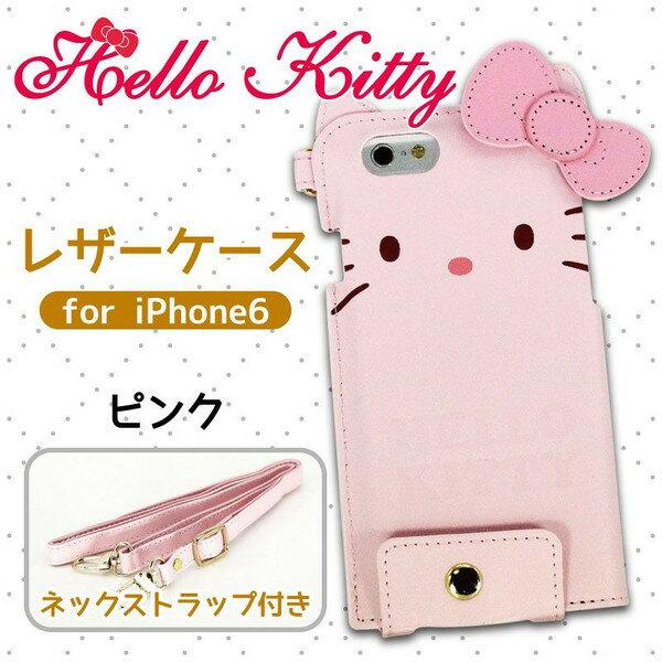 【唯愛日本】15012100005 i6手機套皮革附繩-大臉粉 三麗鷗 Hello Kitty 凱蒂貓 手機殼 正品 限量