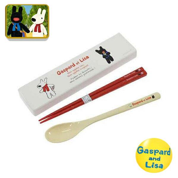 *~Gaspard et Lisa博物館~* 15012700009 湯筷組附盒-甜筒白 麗莎&賈斯伯黑白狗 餐具 限量 正品