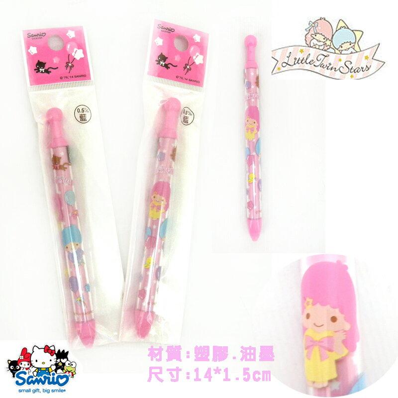 【唯愛日本】15020300008 雙彩原子筆2入-TS氣球粉 三麗鷗家族 Kikilala 雙子星 文具 正品 限量