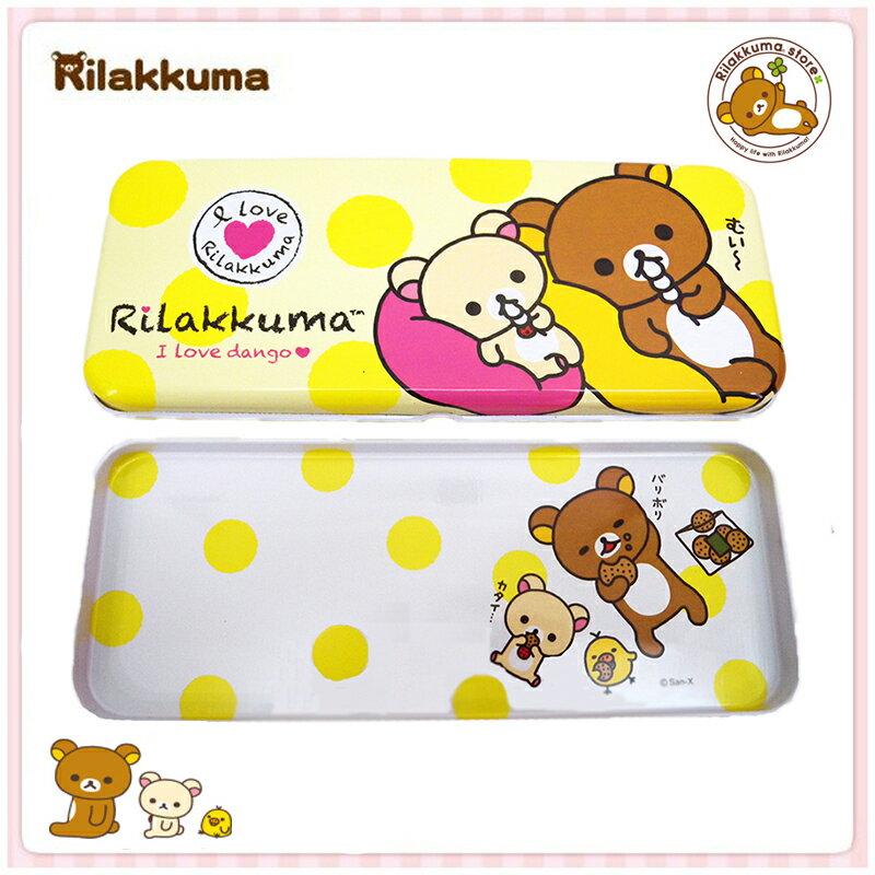 【唯愛日本】15020500006寬雙層鐵筆盒-懶熊LOVE黃 SAN-X 懶熊 奶妹 奶熊 文具 正品