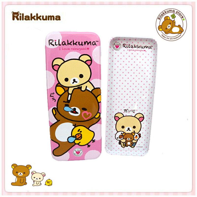 【唯愛日本】15020500007寬雙層鐵筆盒-懶熊LOVE粉 SAN-X 懶熊 奶妹 奶熊 文具 正品