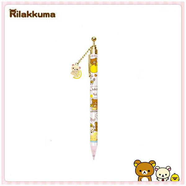 【真愛日本】15030600019 吊飾自動鉛筆-檸檬奶熊粉 SAN-X 懶熊 奶妹 奶熊 文具 書寫用具 自動筆 正品 限量