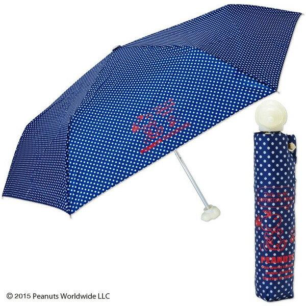 【真愛日本】15031000017 造型折傘-SN白點藍 史奴比 史努比 SNOOPY 雨傘 陽傘 正品 限量