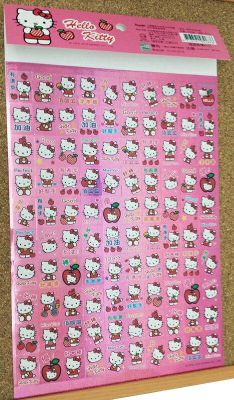 【真愛日本】15031400035 閃亮貼紙-桃 三麗鷗 Hello Kitty 凱蒂貓 文具 黏貼 正品