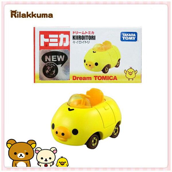 真愛日本:【真愛日本】15032500022TOMY車-小雞小汽車SAN-X懶熊奶妹奶熊玩具小車正品