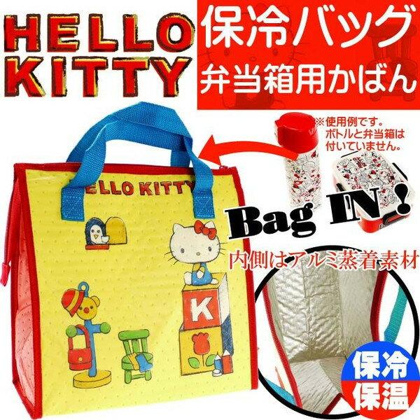 【真愛日本】15033000021 不織布保溫袋-復古童玩 三麗鷗 Hello Kitty 凱蒂貓 收納袋 正品 限量