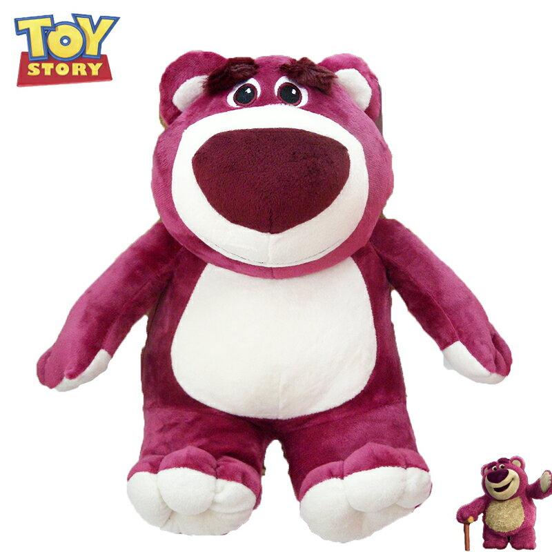 【真愛日本】15040100017 12吋坐姿娃-紫紅熊抱哥 迪士尼 玩具總動員 TOY 娃娃 玩偶 正品 限量