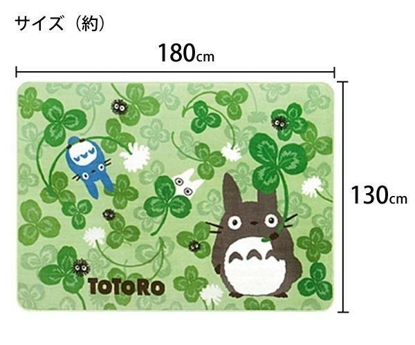 【真愛日本】15041700060棉柔地毯L130*180-幸運草綠    龍貓 TOTORO 豆豆龍 地墊 居家 正品 限量 預購