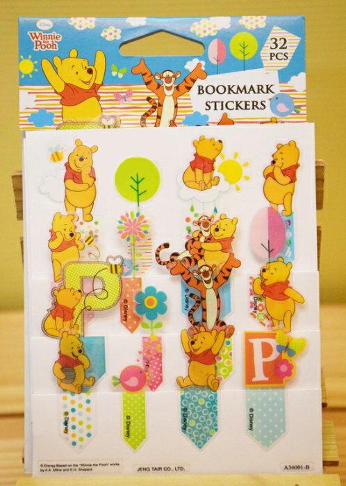 【真愛日本】15042200007 書籤貼紙-維尼 迪士尼 小熊維尼 POOH 維尼熊 文具 正品 限量