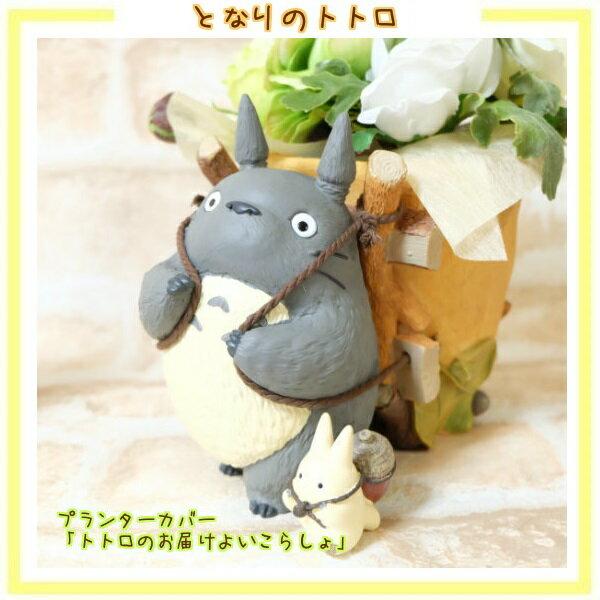 【真愛日本】16022600033花器-灰龍貓背籃子 龍貓 TOTORO 豆豆龍 擺飾 飾品 正品 限量 預購