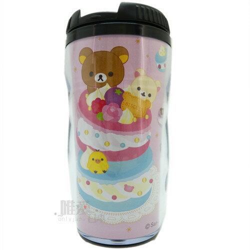 【真愛日本】12030900013 曲線杯300CC-蛋糕 SAN-X 懶懶熊 拉拉熊 奶熊 咖啡杯 台灣授權/製造