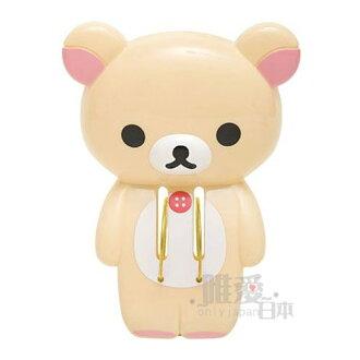 *唯愛日本* 12050500003 立體造型曬衣夾-奶熊 SAN-X 懶懶熊 拉拉熊 牛奶熊 洗衣夾 收納夾